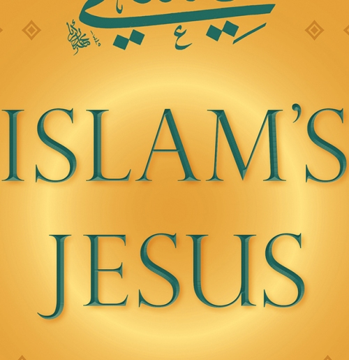 IslamsJesusFeatured