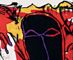 Modern_Arab_Art_RGB