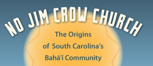 No_Jim_Crow_Banner
