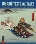 Tokaido_Text_and_Tales_RGB.jpg